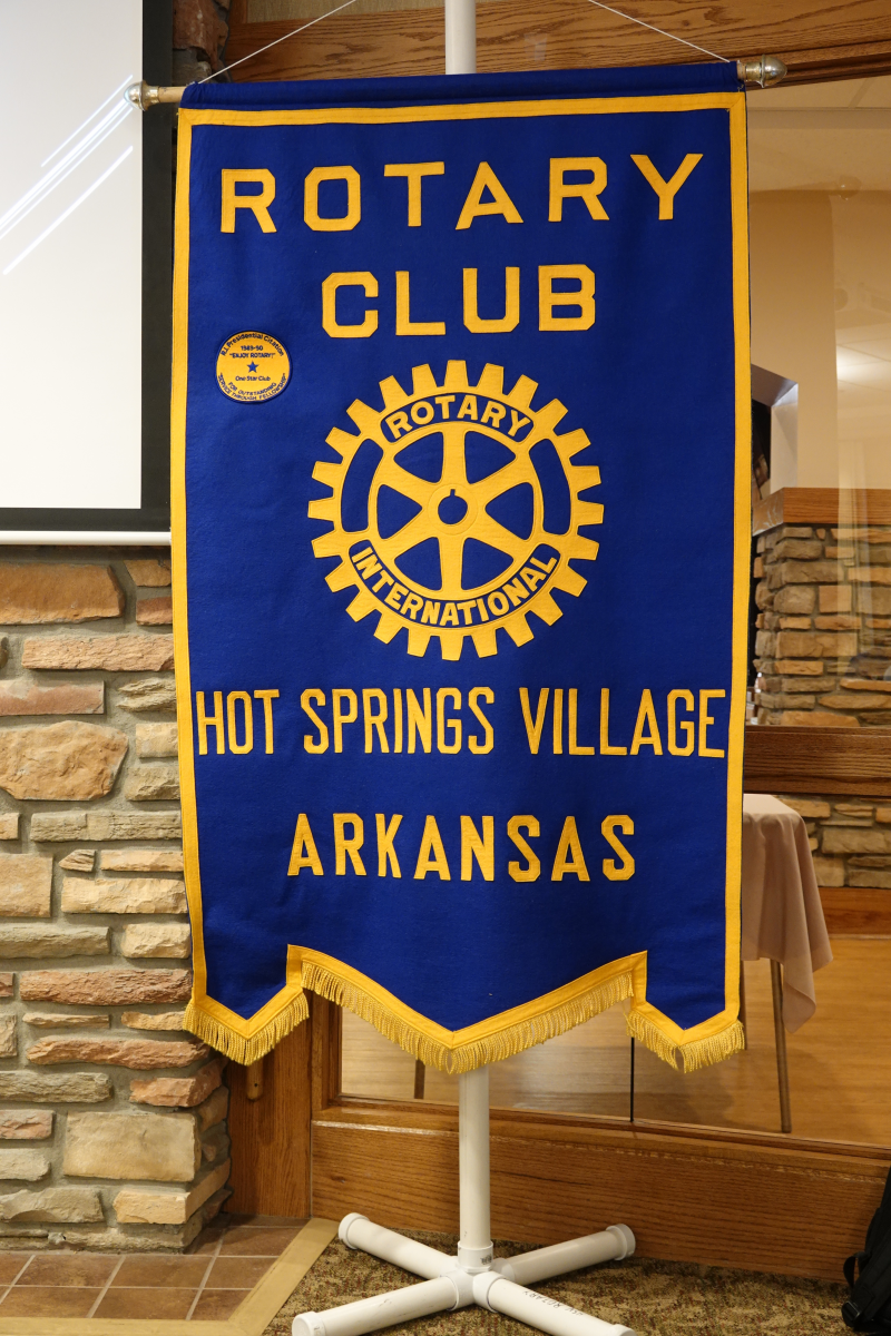 HSV Rotary Banner